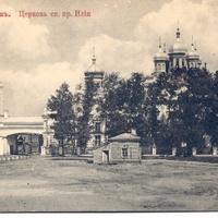 Церковь Илии Пророка в Симбирске