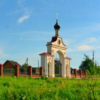 Николая Чудотворца церковь.