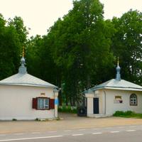 Федоровский монастырь.