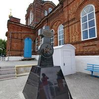Памятная стела в честь 200-летия Отечественной войны 1812 года