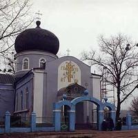 Свято-Дмитриевский храм