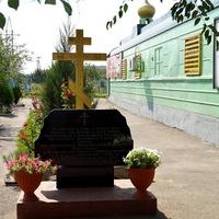 Новомучеников и Исповедников Российских церковь