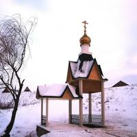 Святой колодец в селе Нижнее Березово