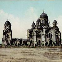 Во имя Казанской иконы Божия Матери Кафедральный собор