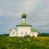 Церковь Всех Святых.