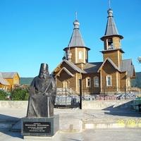 В честь Святого Иннокентия, митрополита Московского и Коломенского церковь