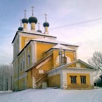 Церковь Воскресения Христова.