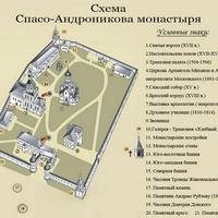 Схема монастыря