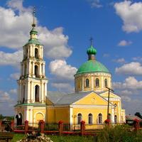 Церковь Николая Чудотворца.