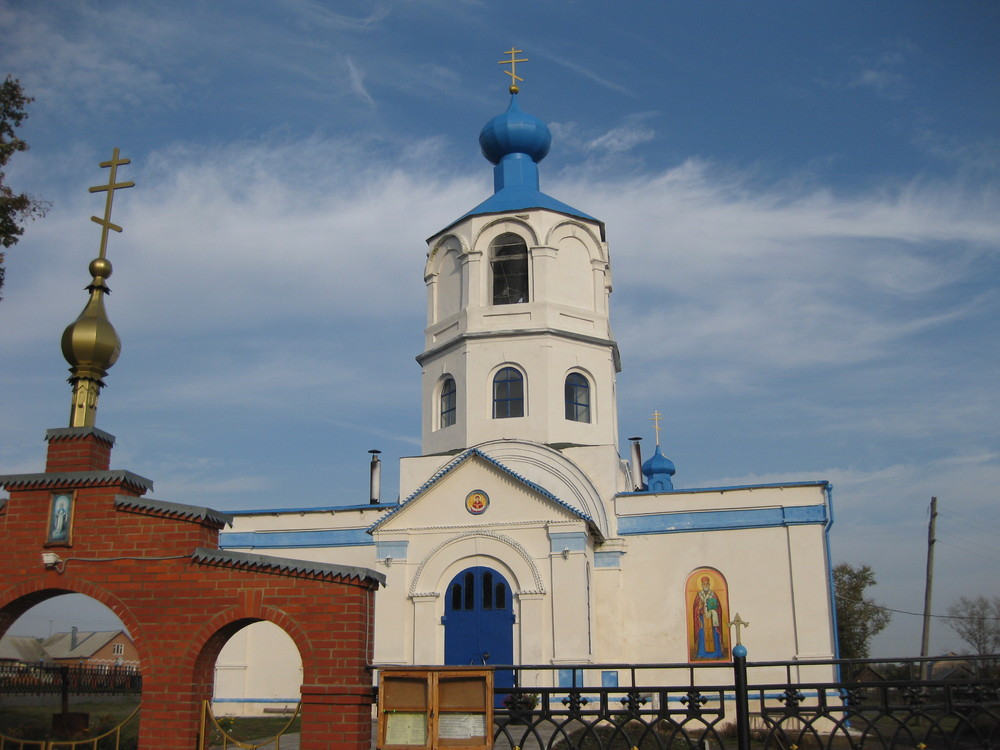 Меладзе снялась село новопокрвское богородицкого района объявления работе водитель