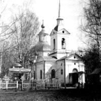 Святителя Леонтия Ростовского церковь