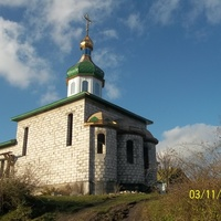 Свято-Андрее-Владимирский храм