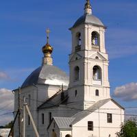 Церковь Иоанна Богослова.